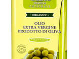 Оливковое масло Extra Virgin Olive OIL Terra Gusto. .. - фото 1