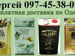 Оливковое масло Греция OLIMP Испания ORO VERDЕ Италия OLIO