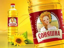 Олія Соняшна