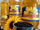 Олія соняшникова нерафінована сиродавлена - фото 1