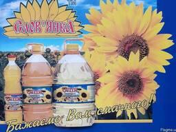Олiя соняшникова рафiнована дезодорована виморожена