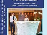 Онлайн-курс підготовки обслуговчого персоналу з подальшим офіційним працевлаштуванням - фото 6