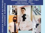 Онлайн-курс підготовки обслуговчого персоналу з подальшим офіційним працевлаштуванням - фото 7