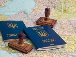 Онлайн регистрация на загранпаспорт