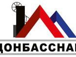"""ООО """"Донбасснаб"""" - фото 1"""