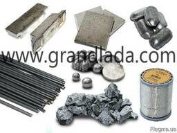 ООО Компания Гранд Лада, продажа металлов Украина