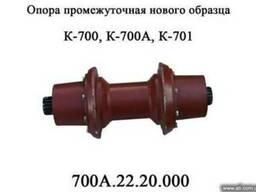 Опора промежуточная 700А. 22. 20. 000 нового образца