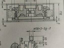 Оправка Планшайба кругло шлифовального станка 3М151 3М152