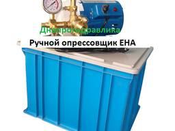 Опрессовщик электрический ЕНА 3-60