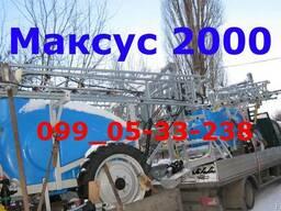 Опрыскиватель Максус 2000