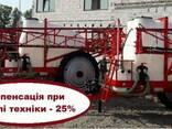 """Опрыскиватели прицепные от производителя ПП """"Агротехника"""" - фото 1"""