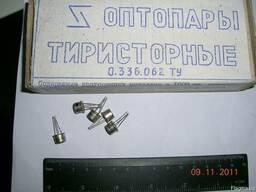 Оптопары АОД-101Г шт.1386