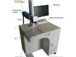 Оптоволоконный лазерный маркировщик MSO20