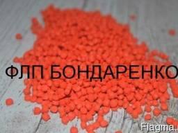 Оранжевый краситель для полимеров