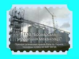 Оренда гусеничних кранів МКГ-25БР Київ по Україні.
