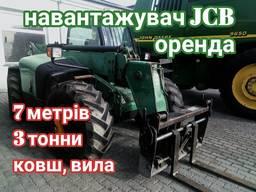 Оренда навантажувача(погрузчика) Рівне, область