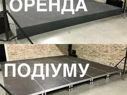 Оренда подіуму у Львові, подіуми Львів, сцена, аренда подиум