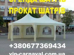 Оренда шатрів у Львові, прокат шатрів, шатер на весілля, Шатер