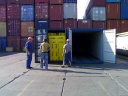 Организация морских контейнерных перевозок, экспедирование,
