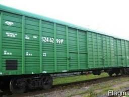Организация перевозок Ж/Д транспортом