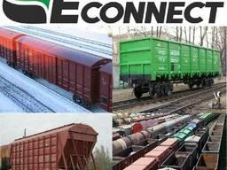 Організація залізничних перевезень