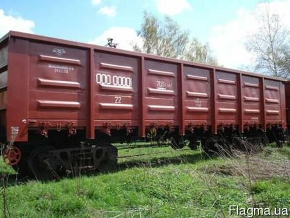 Організація залізничних вантажоперевезень
