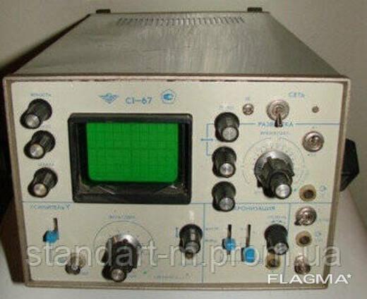 Осциллограф С1-65А, С1-67