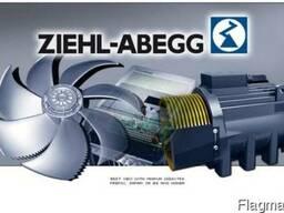 Осевые и центробежные вентиляторы ZIEHL-ABEGG