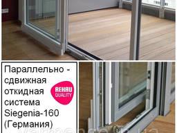 Остекление балконов. Утепление балконов. Французский балкон. - фото 6