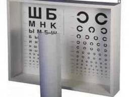 Осветитель таблиц для проверки зрения (аппарат Ротта) АР-1М