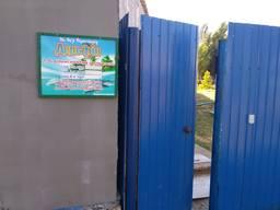 Отдых на Чёрном море - фото 8