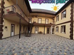Отдых жилье в Бердянске отель Морской рай
