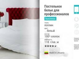 Отельное постельное белье оптом (поплин, 118 г/кв. м)!