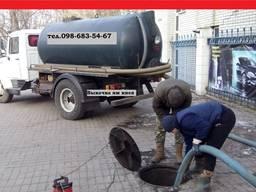 Откачка туалетов, автомоек, сливных ям. прочистка труб. - фото 6