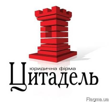 Открытие ООО с НДС в Днепре