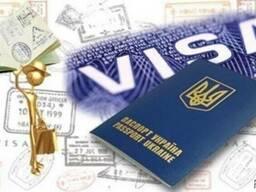 Открытие Польской рабочей визы180/360, Воевудской визы