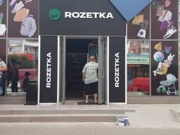 Открытие торговых точек по Харькову, наружное брендирование