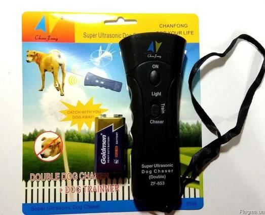 Отпугиватель собак ZF 853E . Возьмите с собой на прогулку.