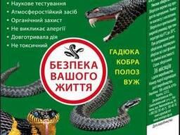 """Отпугиватель змей """"Novel Guard Defencе"""" 200 гр. , в коробке"""