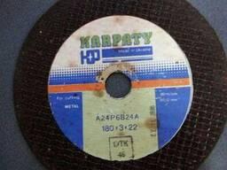 Отрезной диск по металлу Karpaty