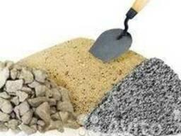 Отсев Песок Щебень Доставка, Вывоз мусора: