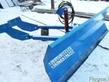 Отвал (лопата) снегоуборочный на МТЗ, ЮМЗ, Т-40, Т-150 - фото 1