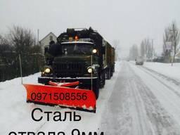 Отвал снегоуборочный на ЗИЛ, МАЗ, Камаз, DAF,