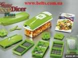 Овощерезка для салатов Nicer Dicer Plus Найсер Дайсер Плюс - фото 1