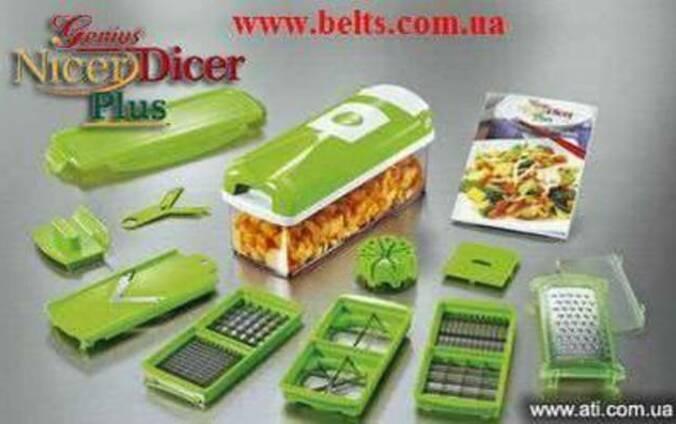 Овощерезка для салатов Nicer Dicer Plus Найсер Дайсер Плюс