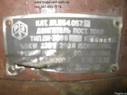 Дк-309 Генератор главный Шунтовый Электродвигатель для крана
