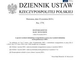 Пакет документів для виготовлення візи
