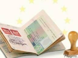 Пакет документов для Чешской рабочей визы 90/90