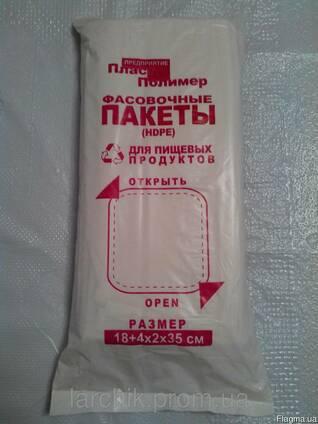 Пакет фасовочный 18*35см