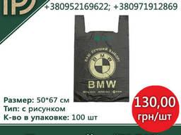 Пакет-майка BMW, 50*67см, 100шт в упаковке